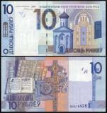 Belarus 2009(2016) - 10 ruble, necirculata