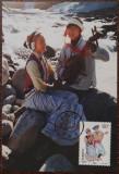 China 1999 - Grupuri etnice, CarteMaxima 26