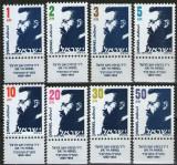 Israel 1986 - Dr. Theodor Herzl, serie neuzata cu tabs