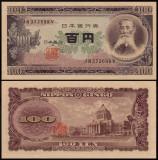 Japonia 1953 - 100 yen, necirculata