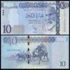 Libia 2015 - 10 dinars, necirculata