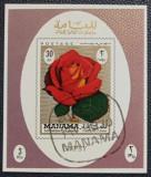 Manama 1970 - trandafir, colita stampilata 1