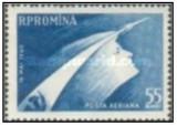 Romania 1960 - Nava cosmică - posta aeriana, neuzata