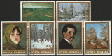 Romania 1975 - Reproduceri de artă - Ion Andreescu, serie stampilata