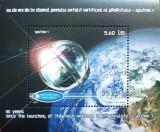 Romania 2007 - 50th zborul primului satelit artificial Sputnik 1, colita stampilata