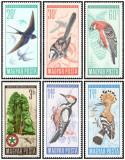 Ungaria 1966 - Păsări protejate, serie neuzata
