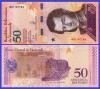 Venezuela 2018 -  50 bolivares, necirculata