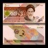 Iran 2009 -  5000 rials, necirculata