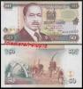 Kenya 2002 - 50 shillings, necirculata