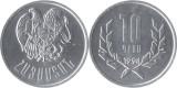 Armenia 1994 - 10 dram UNC
