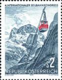 Austria 1975 - A IV-a Convenție internațională de telecabină, neuzata