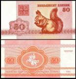 Belarus 1992 - 50 kopek, necirculata