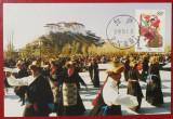 China 1999 - Grupuri etnice, CarteMaxima 15