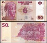 Congo Democratic 2013 - 50 francs, necirculata