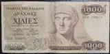 Grecia 1987 - 1000 drachmas, circulata