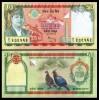 Nepal 2006 - 50 rupees, necirculata
