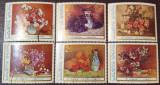 Romania 1976 - Reproduceri de artă - Flori - Ştefan Luchian, serie stampilata