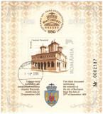 Romania 2009 - București - 550 de ani, colita stampilata