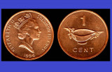 Solomon Islands 1996 - 1 cent, aUNC