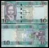Sudan Sud 2015 - 10 pounds, necirculata