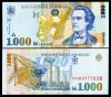 Romania 1998 - 1000 lei, necirculata