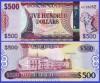 Guyana 2018 - 500 dollars, necirculata