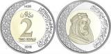 Arabia Saudita 2016 - 2 riyals UNC, bimetal