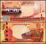 Bahrain 2017 - half dinar, necirculata