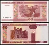 Belarus 2000 - 50 ruble, necirculata