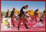 China 1999 - Grupuri etnice, CarteMaxima 16