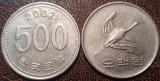 Coreea de Sud 2002 - 500 won, circulata