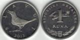 Croatia 2013 - 1 kuna, circulata