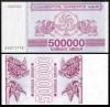 Georgia 1994 - 500.000 laris, necirculata