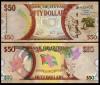 Guyana 2016 - 50 dollars, necirculata