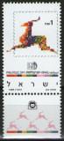 Israel 1989 - ziua marcii postale, neuzata cu tabs