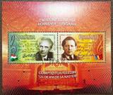 Romania 2006 - Compozitori celebri, colita stampilata