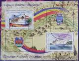 Romania 2007 - Vapoare și porturi dunărene, colita stampilata