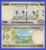 Rwanda 2019 - 500 franci, necirculata