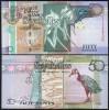 Seychelles 2011 -  50 rupees, necirculata