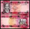 Sudan Sud 2015 -  5 pounds, necirculata