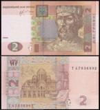 Ucraina 2013 - 2 grivna, necirculata