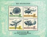 Ungaria 1967 - expo Aerofila, bloc neuzat