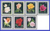 Ungaria 1982 - trandafiri, serie neuzata