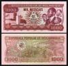 Mozambic 1989 - 1000 meticais, necirculata