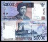Indonezia 2014 - 50.000 rupiah, necirculata