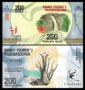 Madagascar 2017 -   200 ariary, necirculata