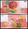 Comore 2006 -  500 franci, necirculata
