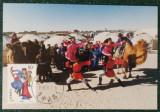 China 1999 - Grupuri etnice, CarteMaxima 11