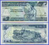 Etiopia 2015 - 5 birr, XF