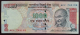 India 2015 - 1000 rupees, XF